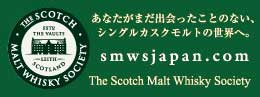 Join The Scotch Malt Whis