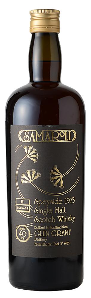 SAMA-GGRT-73#2
