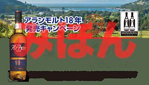 shinanoya-coupon