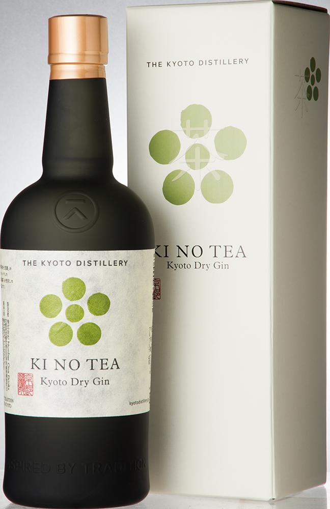 KINOTEA_Btl-Box