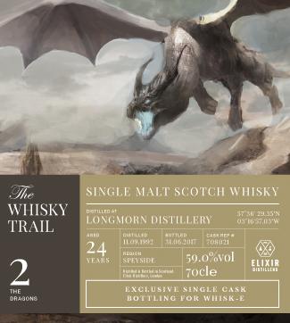 dragon_series_No2