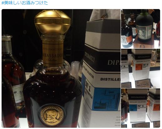 BEST RUM賞3