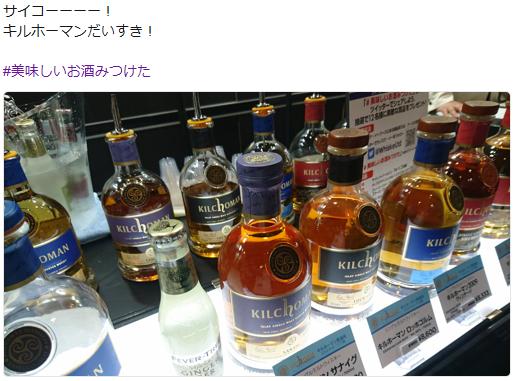 BEST WHISKY賞1