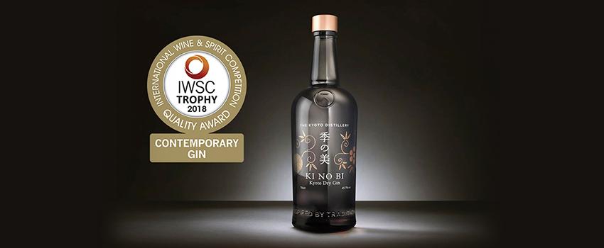 ニュースリリース:『季の美 京都ドライジン』が英国の酒類品評会「IWSC」で最高賞「Trophy」受賞