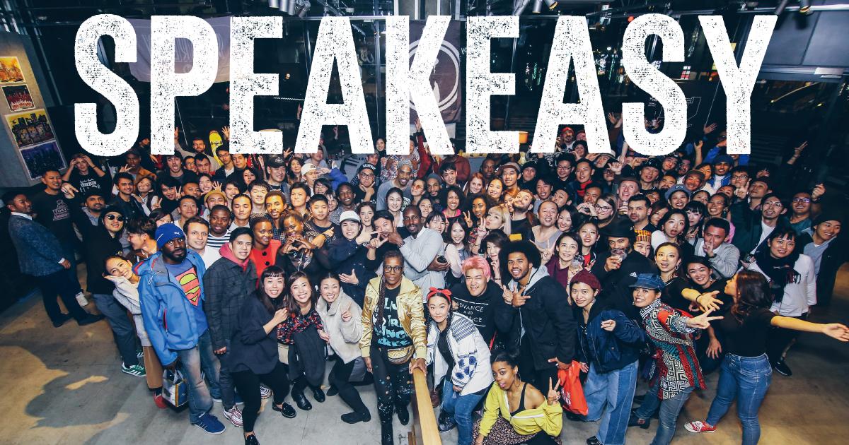 [イベントレポート] SpeakeasyTYO Sponsored by BrewDog