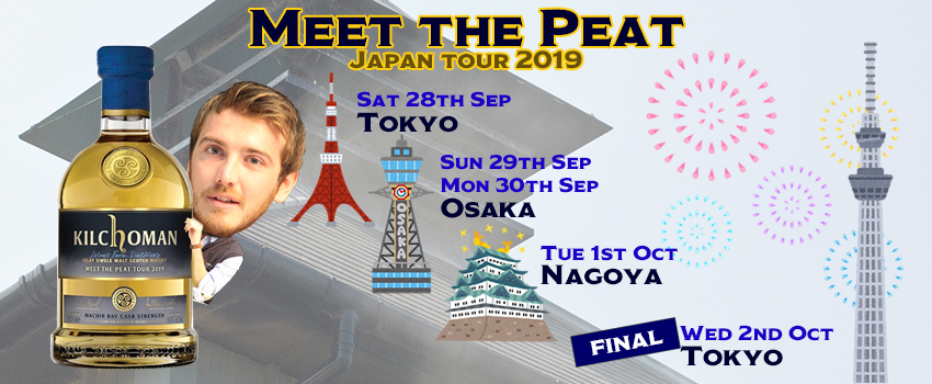 """Meet the Peat"" ジャパンツアー"